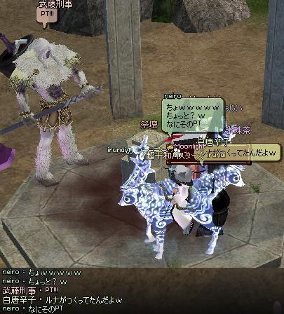 mabinogi_2011_12_20_004.jpg
