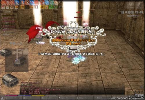 mabinogi_2011_12_20_005.jpg
