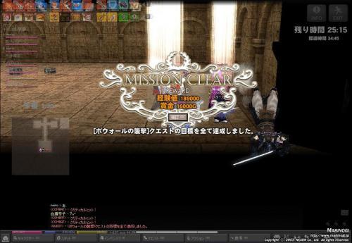 mabinogi_2011_12_20_009.jpg