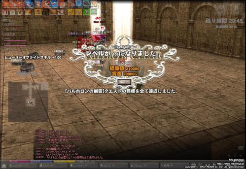 mabinogi_2011_12_20_013.jpg