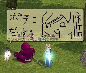 mabinogi_2011_12_20_017.jpg