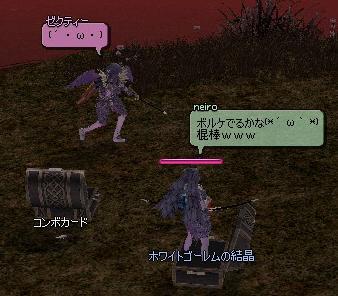mabinogi_2011_12_21_004.jpg