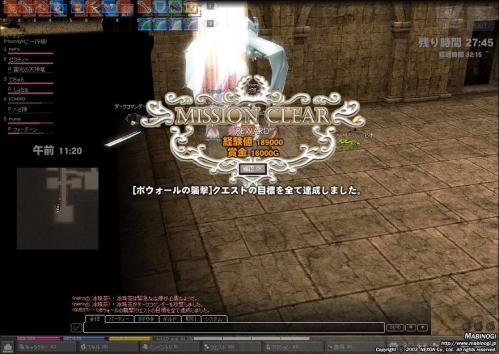 mabinogi_2011_12_21_010.jpg