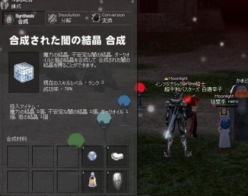 mabinogi_2011_12_21_016.jpg