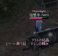 mabinogi_2011_12_21_018.jpg