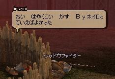 mabinogi_2011_12_21_024.jpg