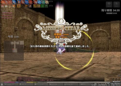 mabinogi_2011_12_21_026.jpg