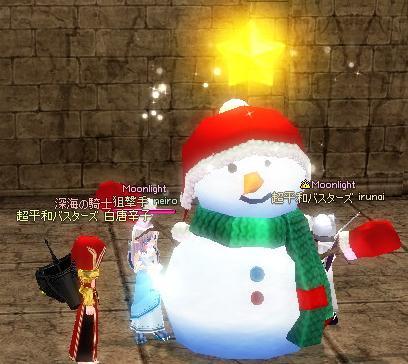 mabinogi_2011_12_21_027.jpg