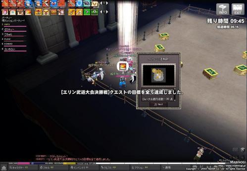 mabinogi_2011_12_22_014.jpg
