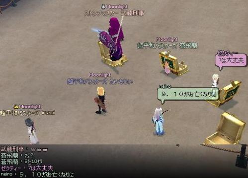 mabinogi_2011_12_23_013.jpg