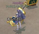 mabinogi_2011_12_23_015.jpg