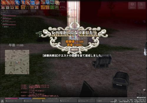 mabinogi_2011_12_24_010.jpg