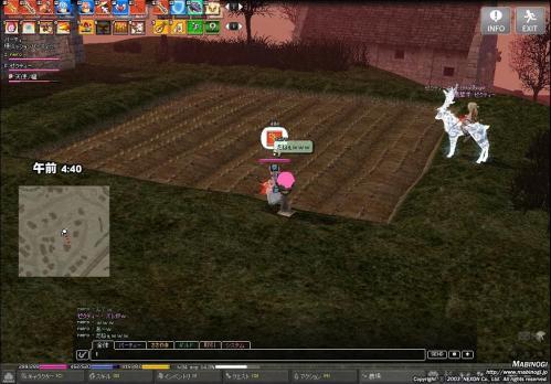 mabinogi_2011_12_24_012.jpg