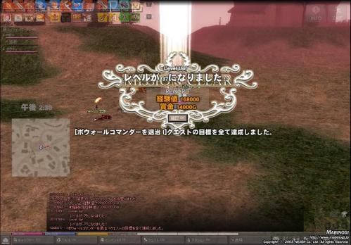 mabinogi_2011_12_24_015.jpg