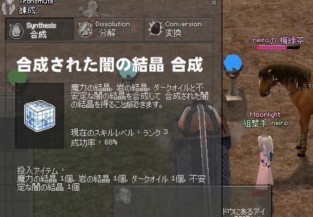 mabinogi_2011_12_24_017.jpg