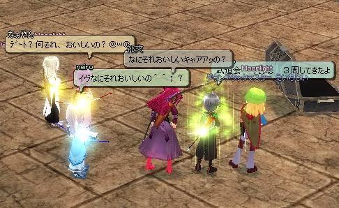 mabinogi_2011_12_24_025.jpg