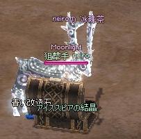 mabinogi_2011_12_25_001.jpg