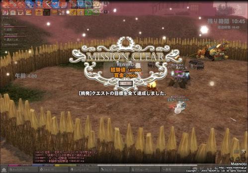 mabinogi_2011_12_27_006.jpg