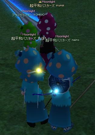 mabinogi_2011_12_28_005.jpg