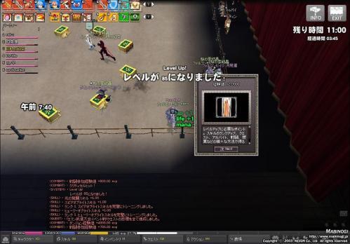 mabinogi_2011_12_28_006.jpg