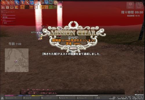 mabinogi_2011_12_28_009.jpg