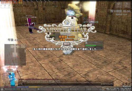 mabinogi_2011_12_28_014.jpg