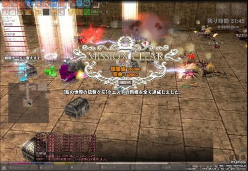 mabinogi_2011_12_28_028.jpg