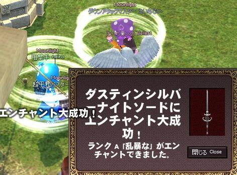 mabinogi_2011_12_31_006.jpg