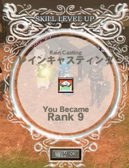 mabinogi_2011_12_31_010.jpg