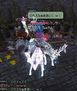 mabinogi_2011_12_31_011.jpg