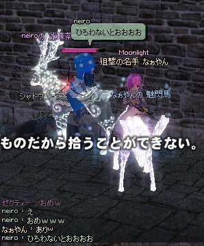 mabinogi_2011_12_31_012.jpg
