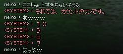 mabinogi_2011_12_31_030.jpg