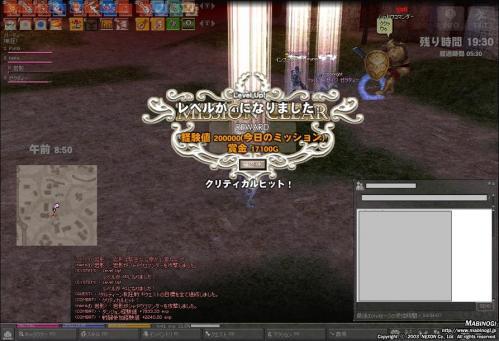 mabinogi_2012_01_07_003.jpg