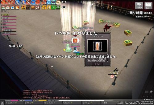 mabinogi_2012_01_07_006.jpg