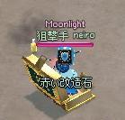 mabinogi_2012_01_07_008.jpg