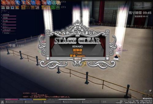 mabinogi_2012_01_07_010.jpg