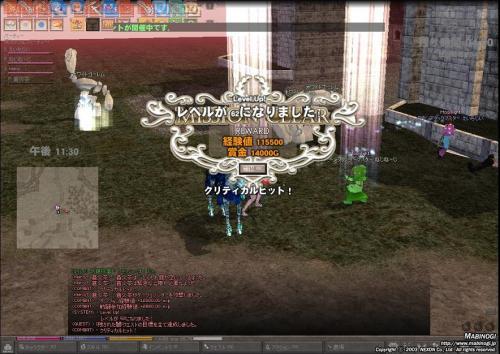 mabinogi_2012_01_07_014.jpg