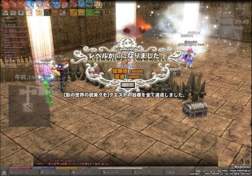 mabinogi_2012_01_07_017.jpg