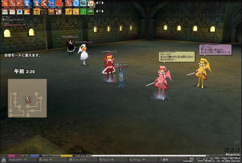 mabinogi_2012_01_08_006.jpg