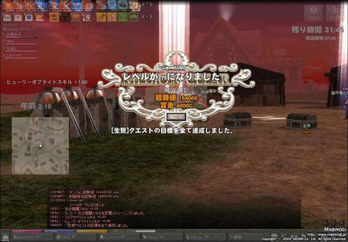 mabinogi_2012_01_10_002.jpg