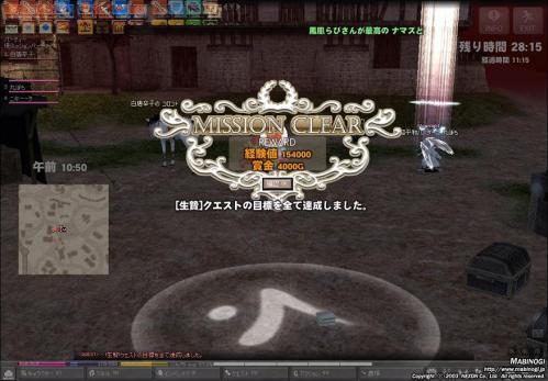 mabinogi_2012_01_10_003.jpg