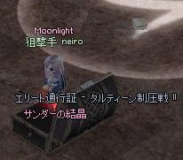 mabinogi_2012_01_10_004.jpg