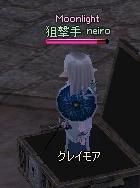 mabinogi_2012_01_11_001.jpg
