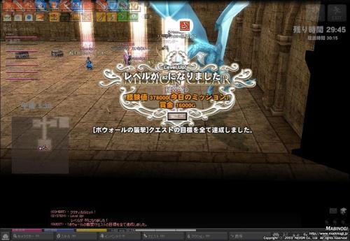 mabinogi_2012_01_11_006.jpg