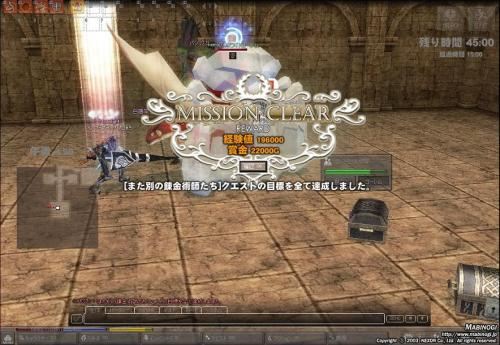 mabinogi_2012_01_11_008.jpg