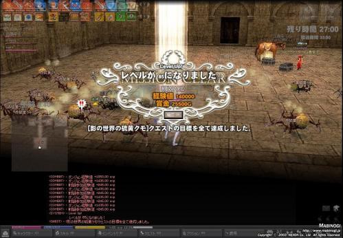 mabinogi_2012_01_12_002.jpg