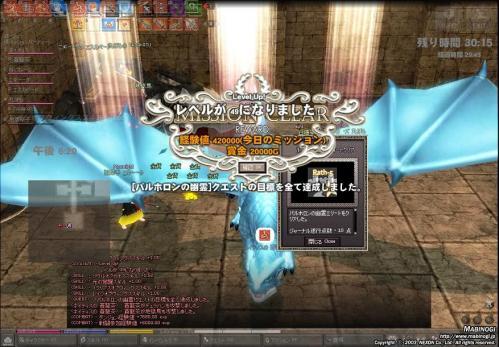 mabinogi_2012_01_13_008.jpg