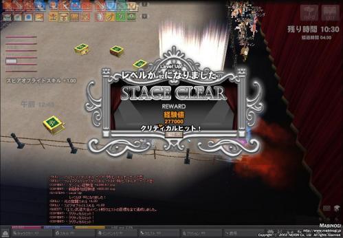 mabinogi_2012_01_14_003.jpg