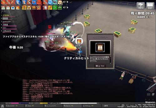 mabinogi_2012_01_14_004.jpg