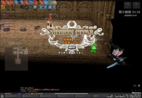 mabinogi_2012_01_14_020.jpg